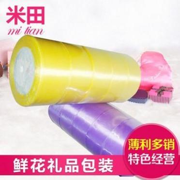 批发定制 节日婚庆布置包装丝带diy 4cm礼盒丝带拉花缎带